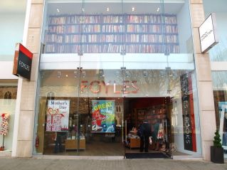 Foyles Bristol bookstore external view