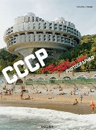 image of cccp book cover