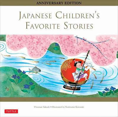 Japanese Children's Favourites